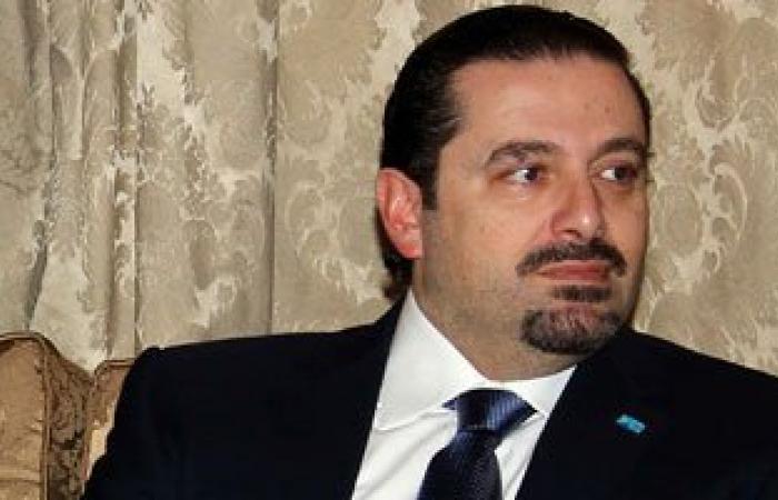 """سعد الحريرى: """"عاصفة الحزم"""" أصبحت شوكة فى حلق المشروع الإيرانى"""