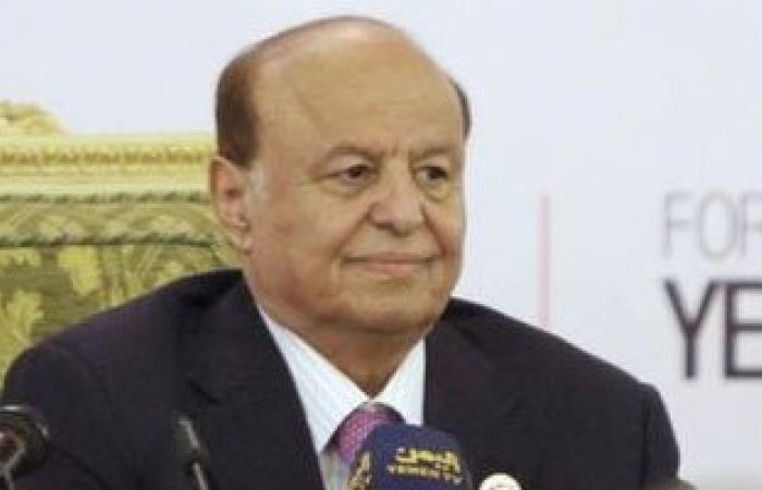 رئيس اليمن يصل القاهرة للمشاركة فى حفل افتتاح قناة السويس الجديدة