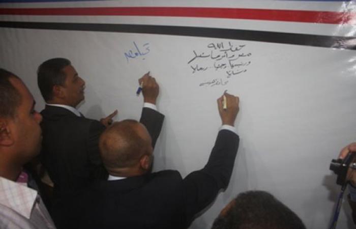 """محافظ المنوفية يشهد توقيع وثيقة """"كلنا شهود على الحدث"""" بمناسبة افتتاح القناة"""