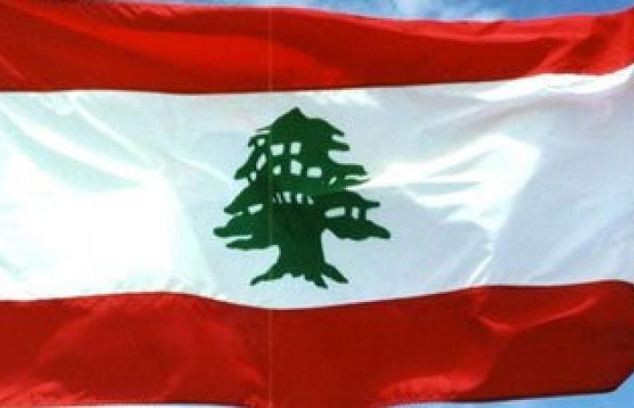 مدير الأمن العام اللبنانى: عوامل خارجية وراء عدم انتخاب رئيس للجمهورية