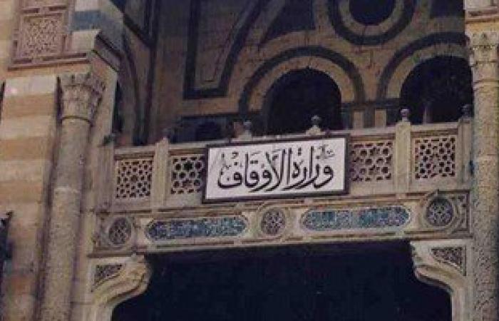 أوقاف الفيوم تعلن السيطرة على 3 مساجد أهلية خاصة بجماعات متشددة
