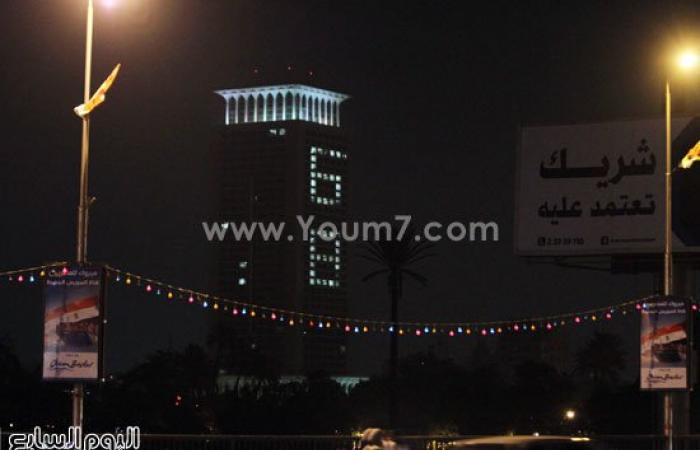 مبنى وزارة الخارجية يتزين بموعد افتتاح قناة السويس الجديدة