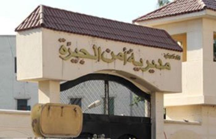 حجز إخوانين 24 ساعة على ذمة التحريات لاتهامهما بالتحريض على العنف بأكتوبر