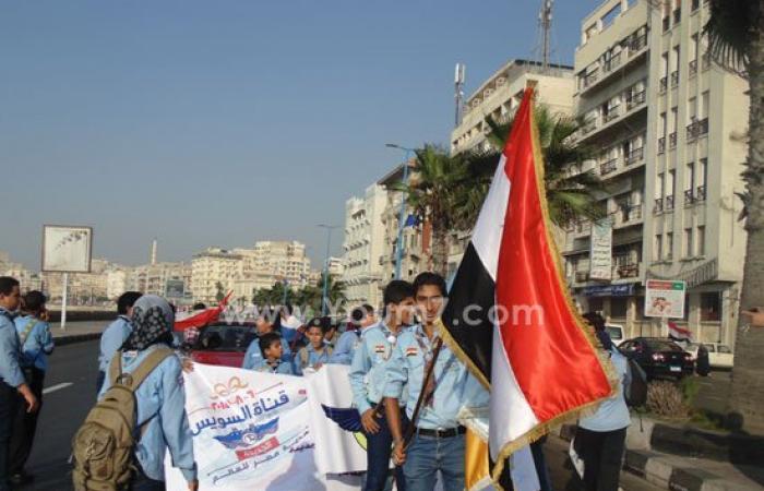 بالصور.. مسيرة لأشبال الكشافة البحرية فى الإسكندرية احتفالا بالقناة