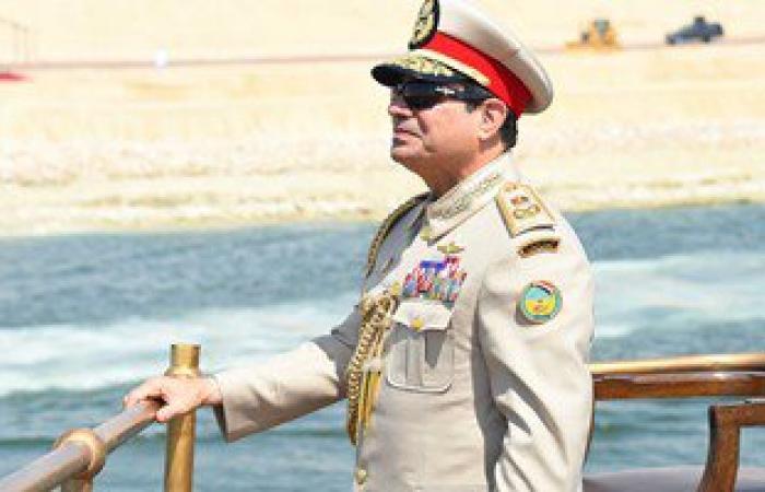 قناة العربية الحدث: السيسى تعهد للرئيس اليمنى بحماية موانئ جنوب اليمن