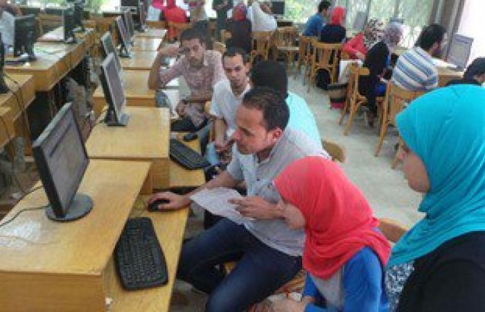 اليوم.. عودة العمل بمكتب تنسيق جامعة قناة السويس