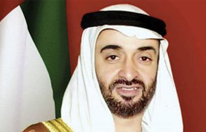 الإمارات تدين تفجير عسير بالسعودية وتدعو المجتمع الدولى لمواجهة الفكر الضال
