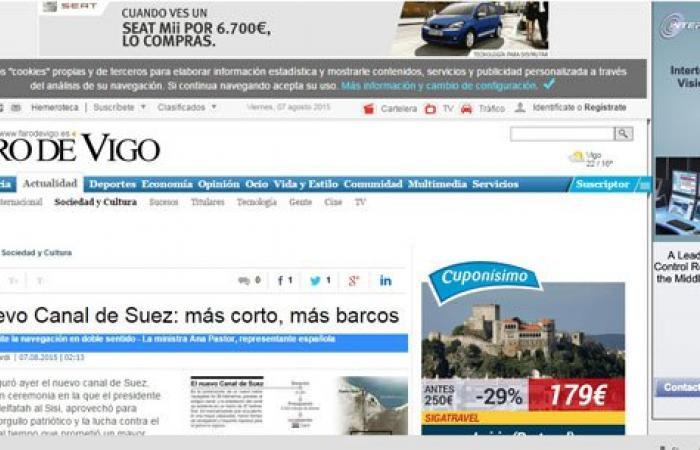 صحف إسبانية: خريطة مصر تغيرت بمشروع قناة السويس الجديدة