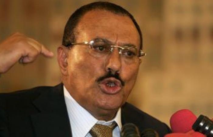 تركيا تجمد أموال الرئيس اليمنى السابق وقادة حوثيين
