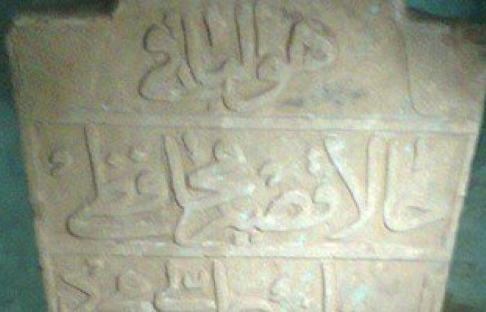 """قبر""""أحمد بك أغا"""" المحافظ العثمانى فى ساحة مقام الشيخ عبد الغفار بالقصير"""