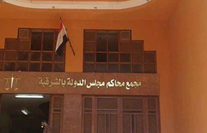 """""""القضاء الإدارى"""" بالزقازيق تطالب كنترول الثانوية بكراسات إجابة 98 طالبا"""