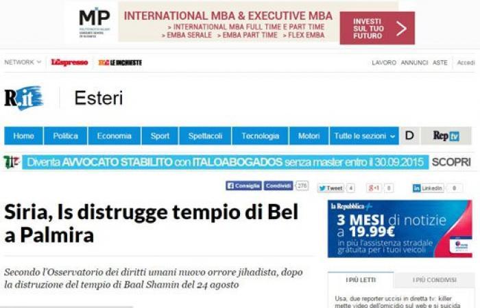 """صحيفة إيطالية: تدمير داعش """"معبد بل السورى"""" رعب تكفيرى جديد"""