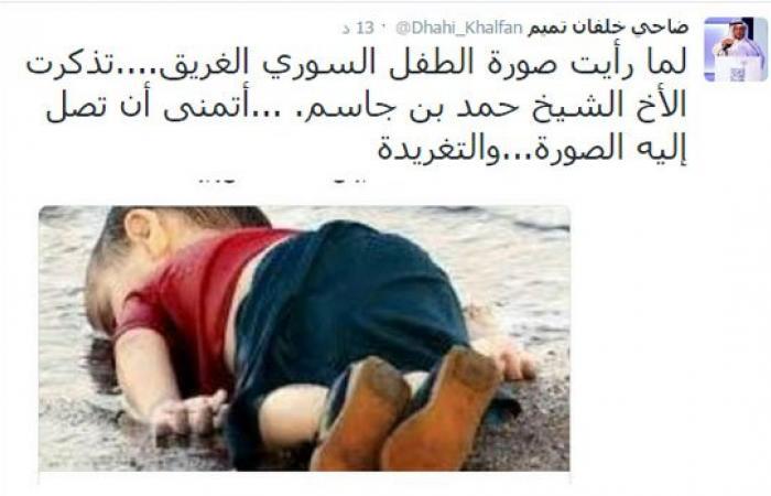 ضاحى خلفان عن صورة الطفل السورى الغريق:اتمنى وصولها لرئيس وزراء قطر السابق