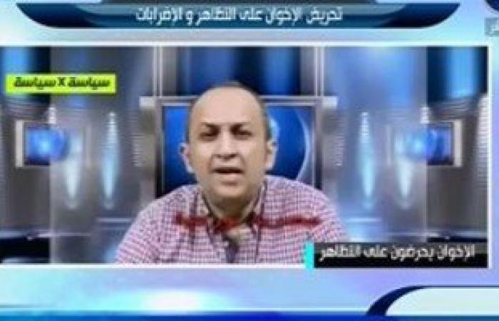 """بالفيديو..المحور تبث فيديو لـ""""مكملين"""" الإخوانية يحرض الموظفين على الإضراب"""
