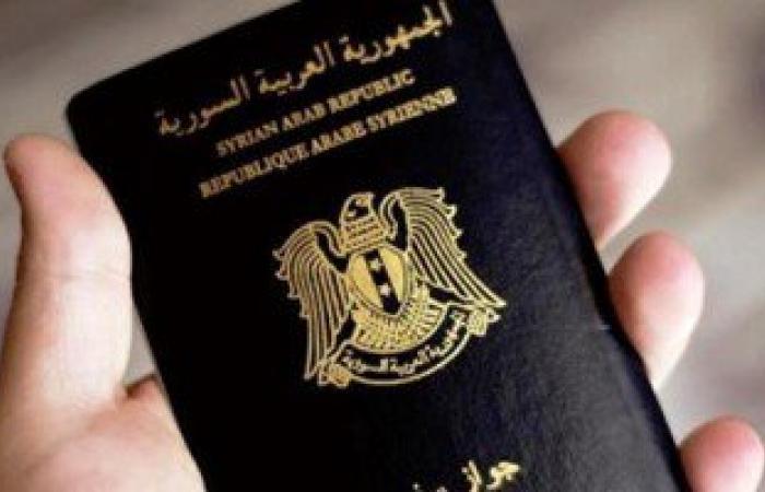 """""""الداخلية"""" تضبط 47 قضية تزوير جوازات سفر بالمطار"""