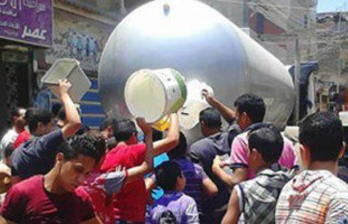 """استمرار انقطاع المياه بـ""""كفر أبو حسين"""" فى الزقازيق لليوم الثانى"""