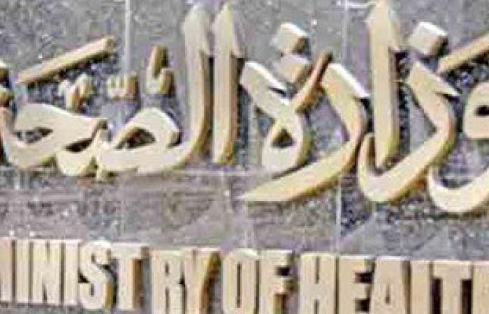 الصحة: حالة وفاة و 35 مصابا فى أول أيام المرحلة الثانية لانتخابات مجلس النواب