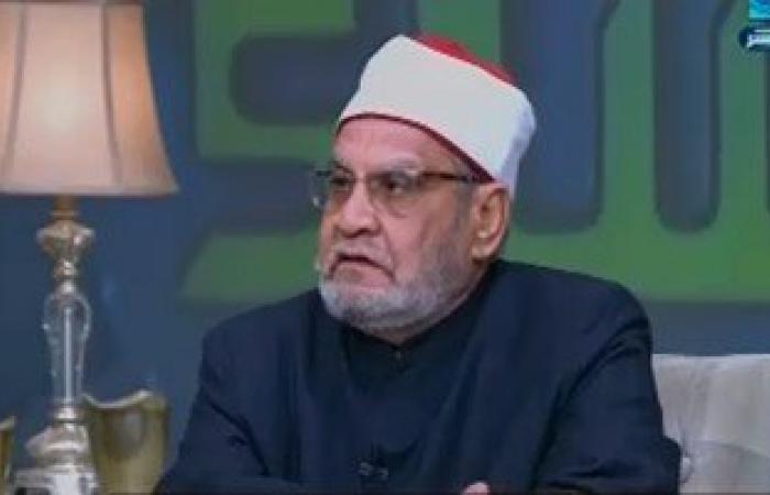 """أحمد كريمة للزوجين صاحبا فتوى الطلاق اللفظى:""""خذا برأى الإفتاء وليس كلامى"""""""