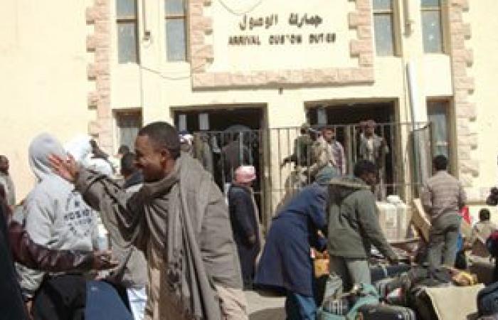 102 ألف مصرى عبروا منفذ السلوم خلال 10 أشهر