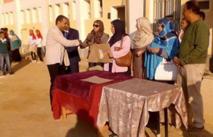 بالصور.. تكريم مدرسة الشعراوى بالخارجة لحصولها على المركز الثالث فى الأنشطة البيئية