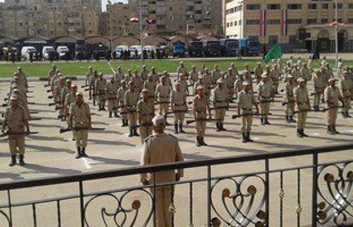 بالصور.. حفل تخرج دفعة من مجندى قوات الأمن بمحافظة البحيرة
