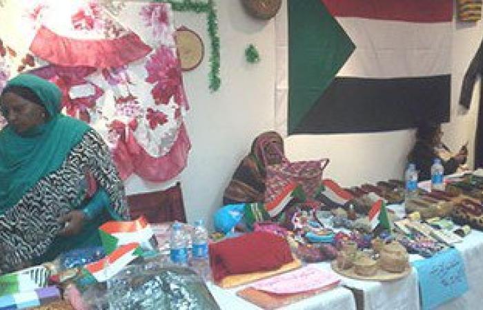 """بالصور.. القنصل السودانى بأسوان يفتتح معرض """"أعياد الاستقلال"""" السنوى"""