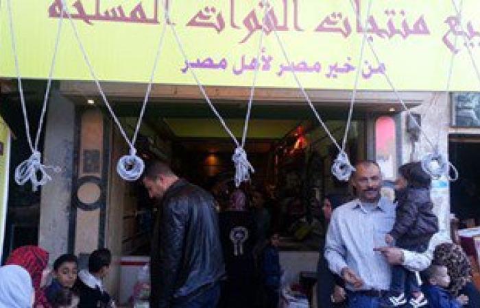 بالصور.. إقبال المواطنين على منافذ بيع القوات المسلحة بالإسكندرية