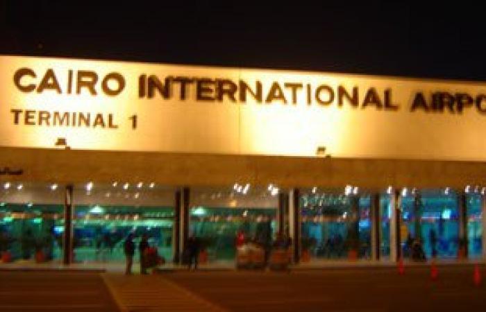 هبوط اضطرارى لطائرة سعودية بمطار القاهرة لإنقاذ مضيف أصيب بوعكة صحية