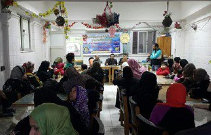 بالصور.. روتارى النزهة ينظم قافلة طبية لأهالى منطقة جانوتى بالإسكندرية