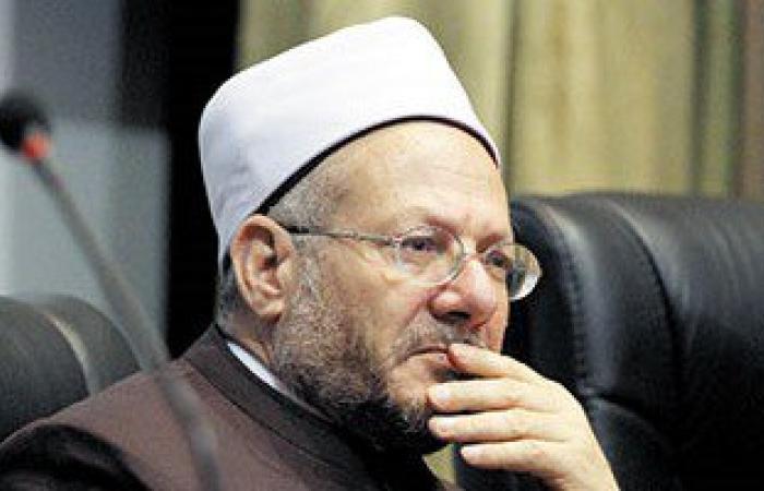 مرصد الإفتاء يطالب بسن تشريعات تجرم حملات اضطهاد المسلمين فى أوروبا