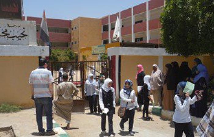مدرسة فى بلبيس تطرد 59 طالبة من الامتحانات لحين تقديمهم إيصال المصروفات