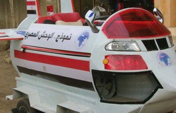 """وصول اختراع """"الوحش المصرى"""" إلى ميدان التحرير لتجربته أمام الجماهير"""