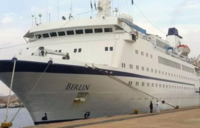 وصول 255 سائحا لميناء شرم الشيخ البحرى