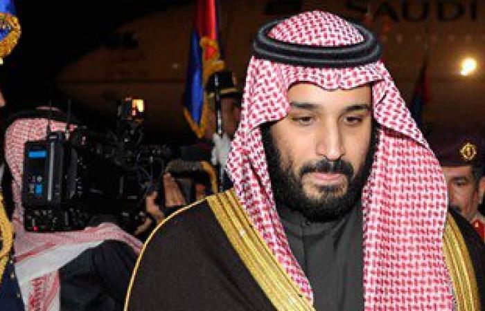 أخبار السعودية اليوم..وزير الدفاع السعودى:اندلاع حرب مع إيران كارثة لن نسمح بها