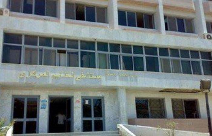 بالصور.. مستشفى الغنايم المركزى بأسيوط يعانى سوء الخدمات