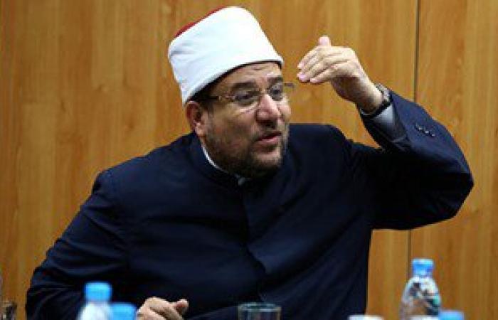 اليوم.. وزير الأوقاف يزور البحيرة لافتتاح أحد المساجد بكوم حمادة