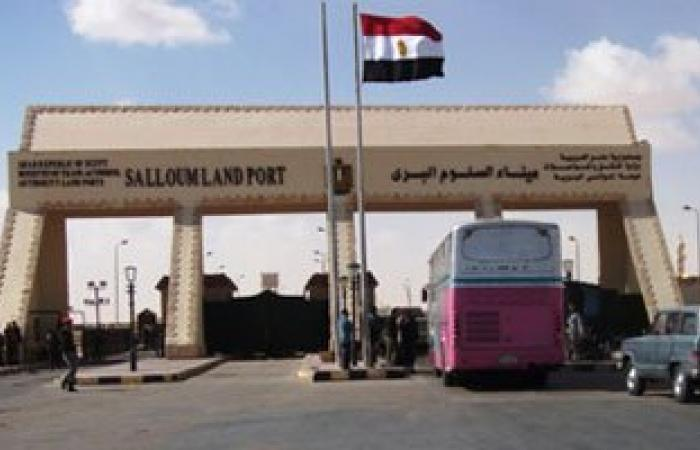 عبور 238 شاحنة بضائع مصرية بين مصر وليبيا عبر منفذ السلوم