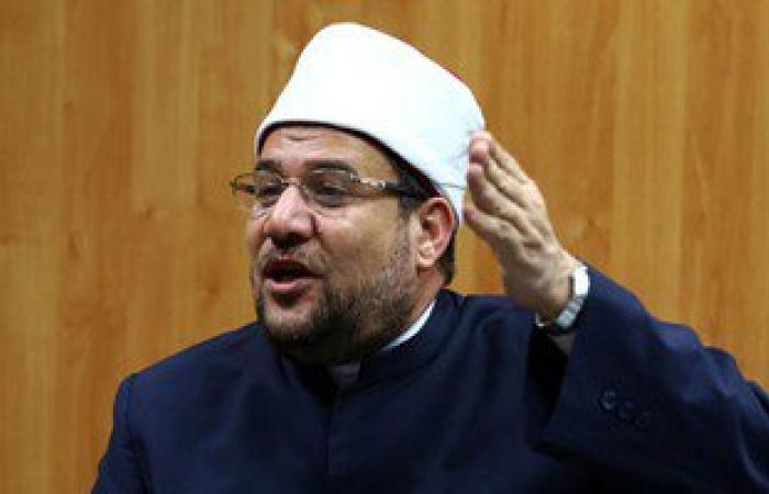 وزير الأوقاف: الإرهاب لا دين ولا وطن له يأكل من يصنعه ويدعمه ويأويه