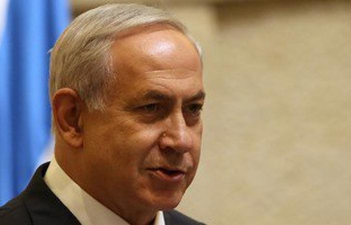 """""""يديعوت"""": ضبط فلسطينيين خططا لاغتيال نتنياهو بقاعة مؤتمرات فى القدس"""