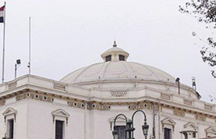 الوفد يرشح سليمان وهدان لوكالة البرلمان و4 نواب لرئيس الهيئة البرلمانية للحزب