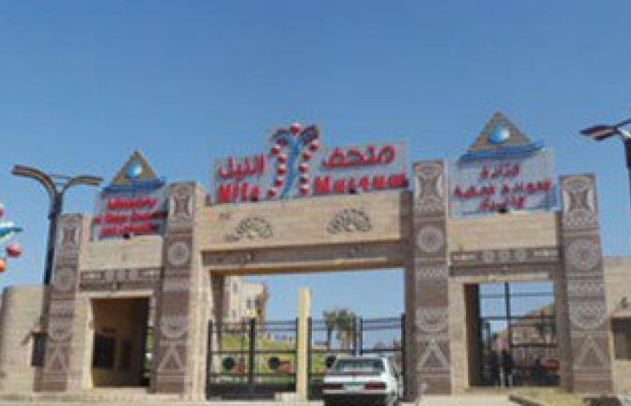 رئيس الوزراء يفتتح غداً متحف النيل بأسوان بحضور سفراء أوروبا وإفريقيا