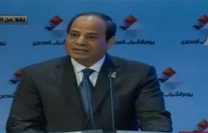 السيسى يوجه التحية والاحترام لشباب مصر