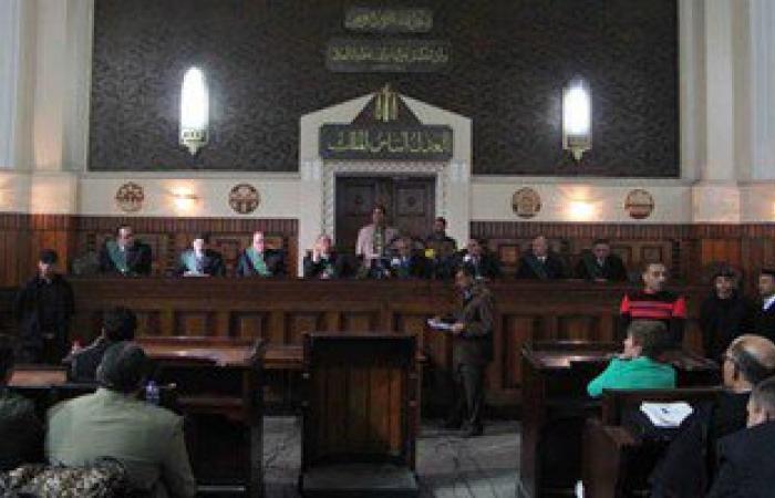 """تأييد سجن مبارك ونجليه يتصدر اهتمامات رواد تويتر: """"حرامى بحكم محكمة"""""""