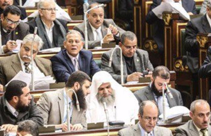 البرلمان يقرر التصويت على قوانين الموازنة العامة والحساب الختامى دون مناقشة