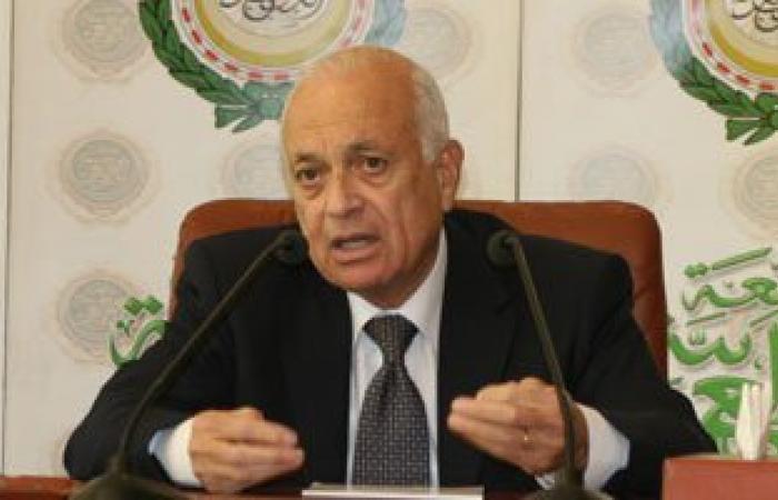 العربى يرحب بتشكيل حكومة الوفاق الوطنى الليبية الجديدة