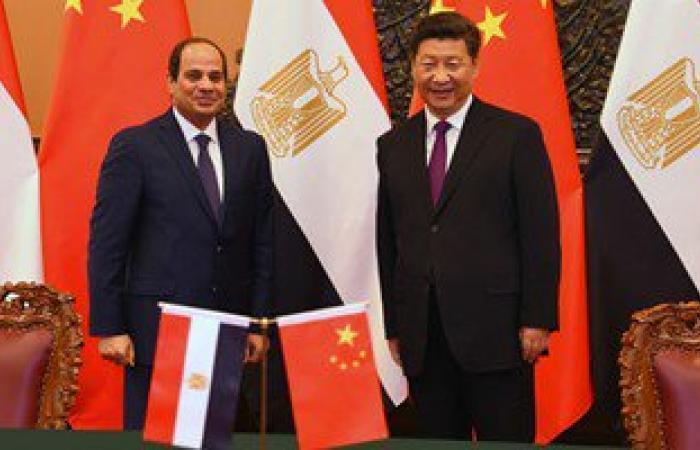 الرئيس الصينى يبدأ زيارته للقاهرة اليوم.. وغدا قمة مصرية - صينية