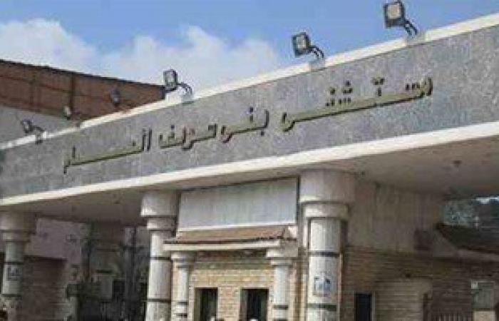 """ننشر أسماء ضحايا حادث التصادم بـ""""الصحراوى الشرقى"""" على حدود المنيا بنى سويف"""