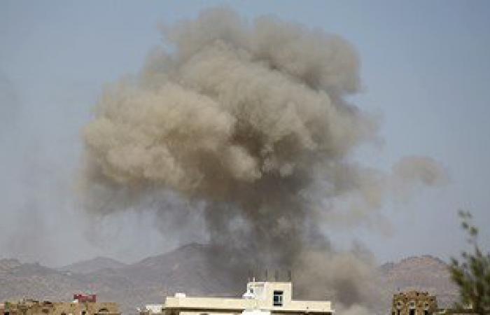 طائرات التحالف العربى تقصف مواقع تابعة للحوثيين قرب مطار صنعاء