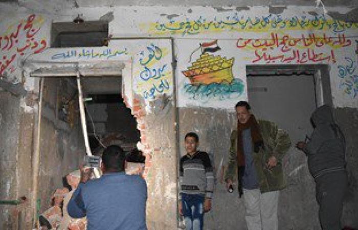 محافظ الفيوم: لجنة لمعاينة المنازل المتضررة بدار الرماد فى حادث الانفجار