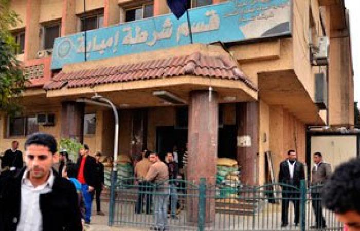 حبس أمين شرطة وزوجته بتهمة قتل تاجر وتقطيع جثته لخلافات على شقة بإمبابة